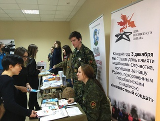 Поисковики мордовского отряда «Живая Память» провели презентацию своих проектов