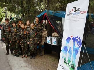 Пензенские поисковики провели в День Победы акцию «Судьба солдата»