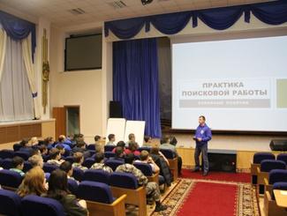 VIII окружной слёт поисковых отрядов Ямало-Ненецкого автономного округа