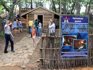 Экспозиция приморского поискового объединения «Авиапоиск» будет размешена в парке «Патриот» на острове Русский