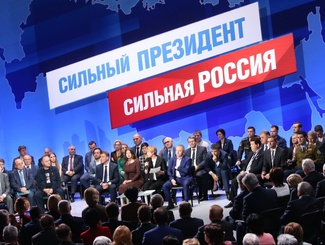 Елена Цунаева вошла в инициативную группу по выдвижению Владимира Путина на выборах главы государства