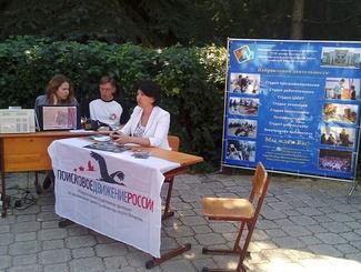 На дне города Бирск в Башкирии поисковики провели акцию «Живая память» и выставку находок