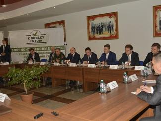Совещание по развитию поискового движения в Уральском Федеральном округе прошло в Чебаркуле