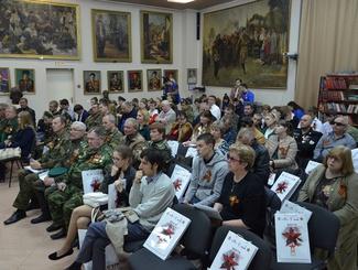 Церемония открытия регионального этапа Всероссийской акции «Вахта Памяти – 2017» состоялась в Краснодаре