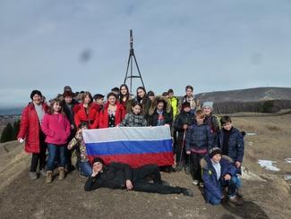 Поисковики Ставрополья организовали восхождение на гору Малое Седло, посвященное 75-летию битвы за Кавказ