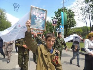 Поисковики Республики Ингушетия приняли участие в шествии «Бессмертного полка»