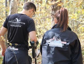 Слет поисковых отрядов и объединений пройдет в Хабаровском крае