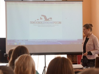 Челябинские поисковики провели встречу со студентами колледжа права и экономики