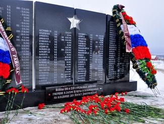 Торжественное открытие мемориальных плит с именами 98 солдат, умерших в 1941 году, состоялось в Вологодской области