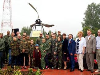 Вологодские поисковики установили памятник летчикам, погибшим в годы Великой Отечественной войны