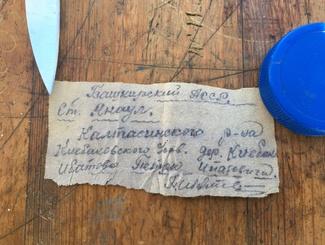 Поисковики установили имена двоих защитников Сталинграда – уроженцев Башкирии