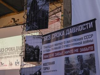 Проект #БезСрокаДавности представлен участникам экспедиции «Волховский фронт. Апраксин»