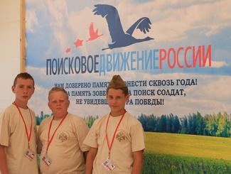 В Тюменской области стартовал конкурс «Великой Победе посвящается…»