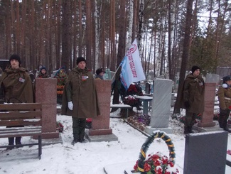 Свердловские поисковики провели работы по благоустройству воинских захоронений