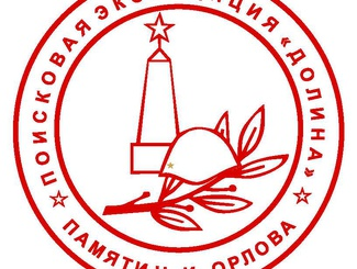 В весенних поисковых работах в Новгородской области примут участие только новгородские поисковики
