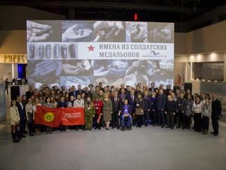 """Участники конференции """"Судьба Солдата"""" и гости Торжественного открытия выставки"""