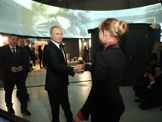 Фото: Павел Бедняков/Известия