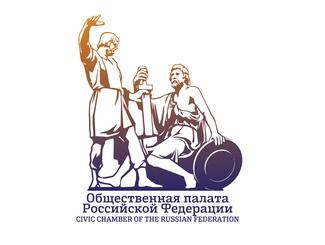 Семинар-практикум «Предоставление грантов Президента РФ на развитие гражданского общества» пройдет в Общественной Палате