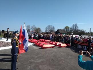 238 бойцов и командиров РККА захоронены в Новгородской области