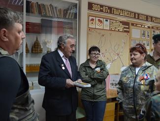 Поисковики Республики Башкирия приняли участие в межрегиональном автопробеге «Эх, путь дорожка»