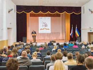 Семинар поисковиков ЮФО «Сохраняя память, думаем о будущем» начал работу в Ростовской области