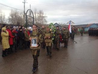 В Ульяновске простились с красноармейцем Михаилом Дьячковым