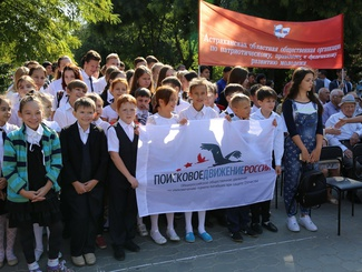 Астраханские поисковики приняли участие в организации акции Памяти «Нас миллионы панфиловцев»