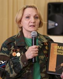 Астафьева Татьяна Николаевна