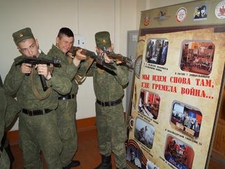Поисковики Кубани провели встречу  в Краснодарском военном авиационном училище