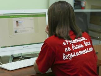 """Поисковики Тюменской области проходят тестирование по итогам """"Школы поисковика"""""""