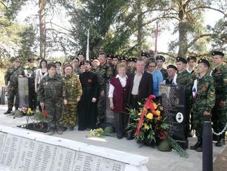 Ямальские поисковики открыли «Вахту Памяти - 2014»