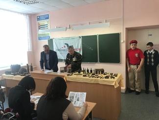 Поисковики Башкортостана провели Уроки мужества в школах региона