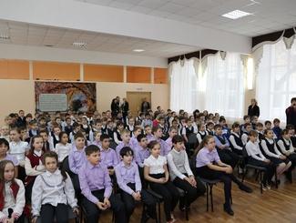 Урок Мужества для астраханских школьников