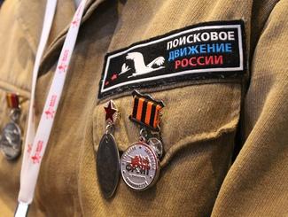 Ставропольские поисковики разыскали родных старшины Георгия Афанасьевича Погорелова, найденного поисковиками в Калужской области