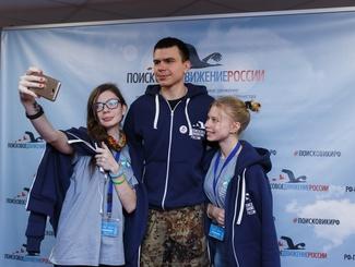 Участники форума «Молодежь России – Поколению Победителей» представили свои проекты