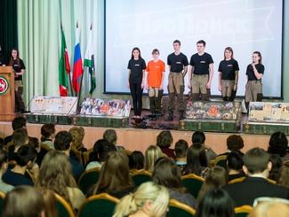 Казанские поисковики представили проект «ПроПоиск» в День Неизвестного солдата
