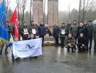 Во Владимирской области похоронили экипаж бомбардировщика ИЛ-4, потерпевшего крушение в годы Великой Отечественной войны