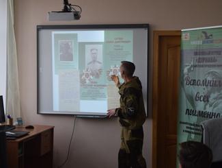 Свердловские поисковики провели мастер-класс для школьников
