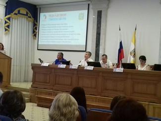 Ставропольские поисковики приняли участие в расширенном заседании регионального Совета Российского движения школьников