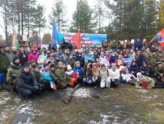 Седьмой региональный военно-патриотический слет прошел в Мурманской области