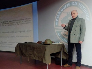 """Свердловские поисковики провели занятие """"Школы поисковика"""""""