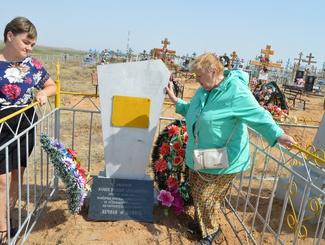 Астраханские поисковики установили табличку на могиле красноармейца Василия Миреева