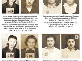 Сборник архивных материалов о судьбах тысяч жителей Советского Союза будет выпущен в Псковской области к 22 июня