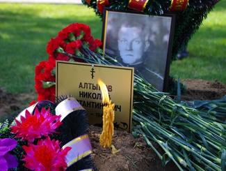 Церемония прощания с пилотом ВВС РККА Николаем Константиновичем Алтыновым состоялась в Ярославской области