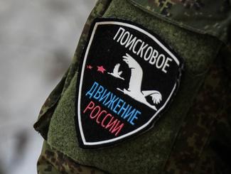 Церемония передачи останков красноармейца Павла Волкова прошла в Тверской области