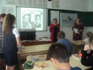 Поисковики ставропольского клуба «Патриот» провели конференцию, посвященную книге Бориса Полевого «Повесть о настоящем человеке»