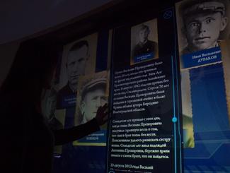 """Выставка """"Имена из солдатских медальонов"""""""