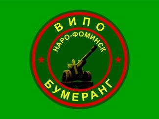 Экспедиция «Поискового движения России» стартовала в Наро-Фоминском районе Московской области
