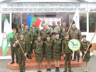В Ингушетии завершился полевой лагерь поисковых отрядов СКФО