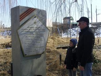Юные поисковики Ставрополья установили судьбы воинов 66 полка 30 стрелковой дивизии войск НКВД